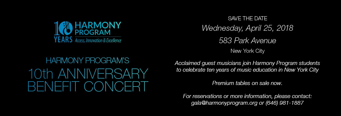 Harmony Program Benefit
